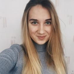 Магер Александра Александровна
