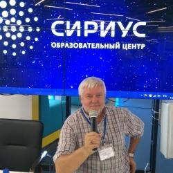 Безверхий Валерий Иванович
