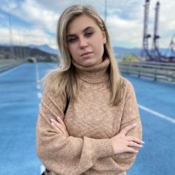 Репетитор Пархоменко Дарья Богдановна - фотография