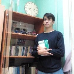 Исмагилов Руслан Идрисович