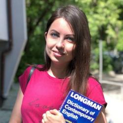 Репетитор Яковлева Елена Геннадьевна - фотография