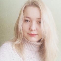 Легун Елизавета Александровна