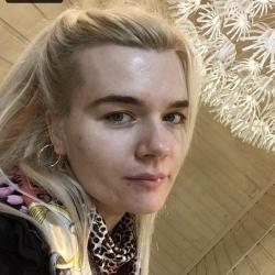 Репетитор Домбровская Алла Александровна - фотография