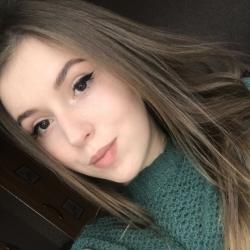 Репетитор Ткаченко Ольга Владимировна - фотография