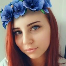 Репетитор Серебренникова Арина Сергеевна - фотография