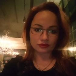 Репетитор Лебеднова Екатерина Сергеевна - фотография